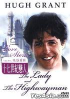 The Lady And The Highwayman (DVD) (Hong Kong Version)