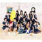 Rainbow Phenomenon [Type Summer](ALBUM+DVD) (First Press Limited Edition) (Japan Version)