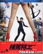 Agent Mr Chan (2018) (Blu-ray) (Hong Kong Version)