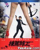 棟篤特工 (2018) (Blu-ray) (香港版)
