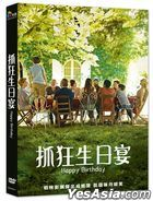 Happy Birthday (2019) (DVD) (Taiwan Version)