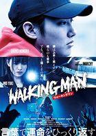 WALKING MAN (DVD) (Japan Version)