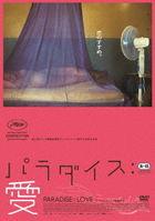 PARADISE: LOVE (Japan Version)