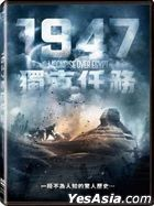 Moonrise Over Egypt (2018) (DVD) (Taiwan Version)