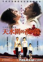 Night And Fog (DVD) (Hong Kong Version)