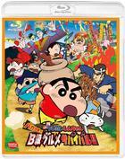 Movie Crayon Shinchan Bakaima! B Grade Gourmet Survival!! (Blu-ray)(Japan Version)