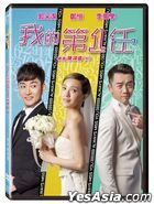 Always Miss You (2019) (DVD) (Taiwan Version)