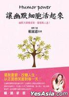 Rang You Mo Xi Bao Huo Qi Lai : Bai Tuo You Yu , Gai Bian Ren Sheng , Yi Zheng Mian Wei Xiao Mian Dui Mei Yi Tian !