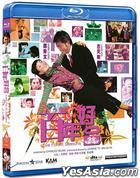 百年好合 (2003) (Blu-ray) (香港版)