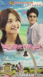 Sunshine Angel (H-DVD) (End) (China Version)