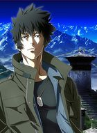 PSYCHO-PASS Sinners of the System Case.3 Onshuu no Kanata ni__ (DVD) (Japan Version)
