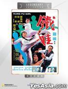 Kung Fu Girl (DVD) (Hong Kong Version)