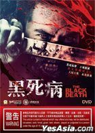 The Black Death (2015) (DVD) (English Subtitled) (Hong Kong Version)