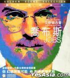 Jobs (2013) (VCD) (Hong Kong Version)