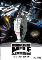 Moonlight Mile 1st Season -Lift off- (DVD) (Vol.3) (Japan Version)