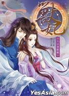 Ai Xiao Shuo 002 -  Shou Fei2 : Yi Yin Yu Shou