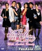 Fall In Love With Anchor Beauty (DVD) (End) (English Subtitled) (Malaysia Version)