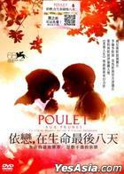 Chicken With Plums (2011) (DVD) (Taiwan Version)