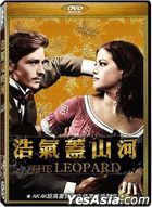 The Leopard (1963) (DVD) (English Subtitled) (Taiwan Version)