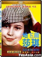 Zazie dans le Metro (1960) (DVD) (English Subtitled) (Taiwan Version)