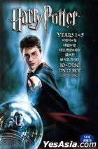 Harry Potter 1-5 Boxset (Blu-ray) (Korea Version)