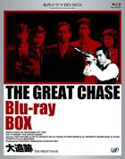 THE GREAT CHASE Blu-ray Box (DVD) (Japan Version)