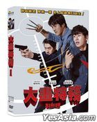 Hitman: Agent Jun (2020) (DVD) (Taiwan Version)