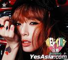 HyunA Mini Album Vol. 2 - Melting (Commemorate Edition) (CD + DVD + Poster in Tube) (Taiwan Version)