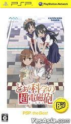 To Aru Kagaku no Railgun  (Bargain Edition) (Japan Version)