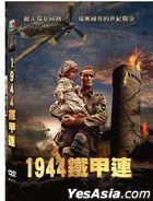 1944 (2015) (DVD) (Taiwan Version)