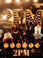 2PM OF 2PM [Type B](2CD+PHOTOBOOK) (First Press Limited Edition)(Japan Version)