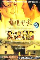 Master Of Everything (DVD) (China Version)