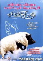 When Pigs Have Wings (2011) (DVD) (Hong Kong Version)