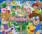 Digimon Adventure: 2021 Desktop Calendar (Japan Version)