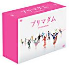 Primadam DVD Box (Japan Version)