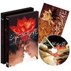 The Flower of Shanidar (DVD)(日本版)