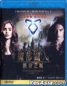 The Mortal Instruments: City of Bones (2013) (Blu-ray) (Hong Kong Version)