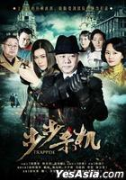 Trapped (H-DVD) (End) (China Version)