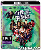 Suicide Squad (2016) (4K Ultra-HD + Blu-ray) (2-Disc Edition) (Taiwan Version)