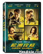 Europe Raiders (2018) (DVD) (Taiwan Version)