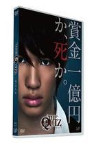 The Quiz (DVD) (Japan Version)