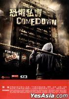 Comedown (2012) (DVD) (Hong Kong Version)