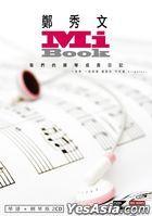 Mi Book (2CD + Piano Score)