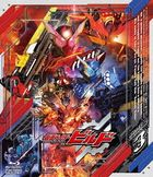 Kamen Rider Build Blu-ray Collection 3 (Japan Version)