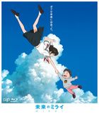 Mirai (Blu-ray) (Normal Edition) (Japan Version)