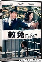 The Pardon (2013) (DVD) (Taiwan Version)