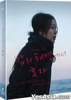 On the Beach at Night Alone (Blu-ray) (Scanavo Full Slip Edition) (Korea Version)