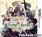 Legend of Legacy (3DS) (日本版)