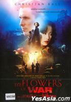 The Flowers Of War (2011) (DVD) (Thailand Version)