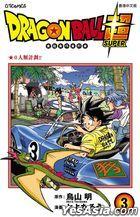Dragon Ball Super (Vol.3)